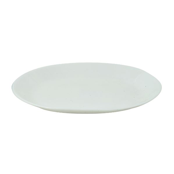 Corelle Dinner Plate - Winter Frost White